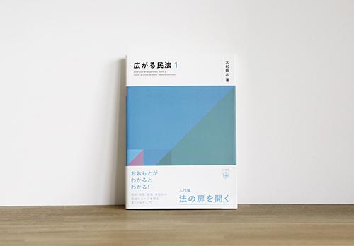hirogaru01